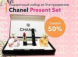 Chanel Present Set подарунковий набір з 5 предметів, фото 4