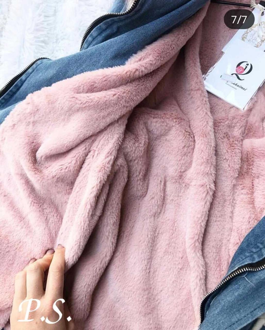 Джинсовая женская парка джинс + подкладка из экомеха