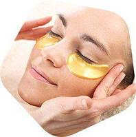 Charm Eye Patch - маска для глаз, фото 1