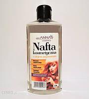 Нафта косметическая с маслом аргании 160 мл