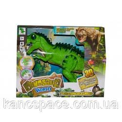 Динозавр игровой многофункциональный