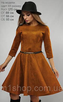 Женское расклешенное платье из экозамши (3072 lp), фото 2