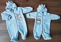 Махровый человечек для новорожденного  на молнии с вышивкой животных цвет голубой 56-86 р