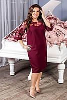Нарядное платье, артикул 132, цвет бордо