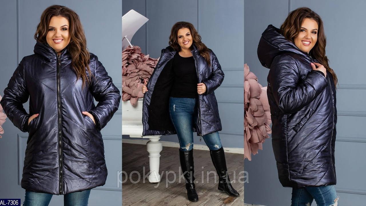9c46686498d Модная зимняя женская куртка пуховик на пышных дам на молнии с капюшоном  синий металлик