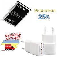 Комплект «Аккумулятор+Зарядное» для Samsung Galaxy Mega 6.3 i9200 (B700BC 3200 mAh; 5V 2A 2USB) Premium Quality