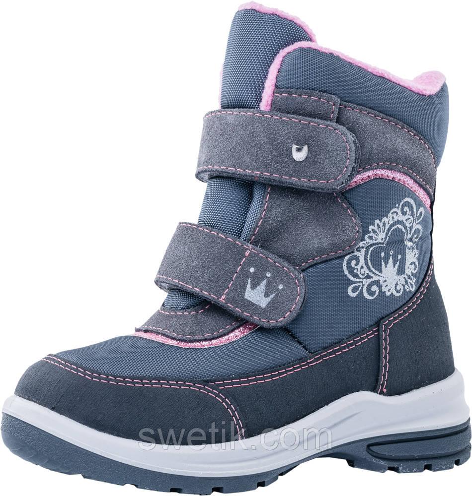 4c858b35a Мембранная обувь Котофей , р. 30, цена 1 695 грн., купить в Одессе —  Prom.ua (ID#822426200)