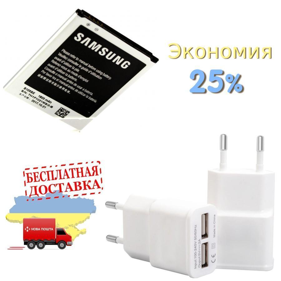 FYL Battery Charger for Samsung B105BU Galaxy Light SGH-T399 B105BE 1800mAh Phone
