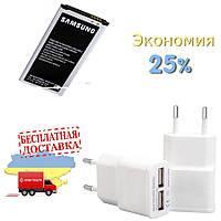 Комплект «Аккумулятор+Зарядное» для Samsung Galaxy S5 G900 (EB-BG900BBC 2800 mAh; 5V 2A 2USB) Premium Quality