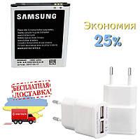 Комплект «Аккумулятор+Зарядное» для Samsung Galaxy S4 Mini GT-I9192 (B500BE 1900 mAh; 5V 2A 2USB) Premium Quality