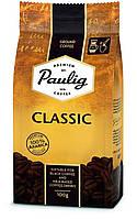 Молотый кофе Paulig Classic 100 гр.