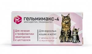 Гельмимакс - 4  2 таблетки *120 мг для котят и взрослых кошек