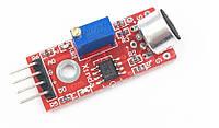 Датчик звука для Arduino KY-037