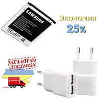 Комплект «Аккумулятор+Зарядное» для Samsung Galaxy S4 GT-i9500 GT-i9505 (B600BC 2600 mAh; 5V 2A 2USB) Premium Quality