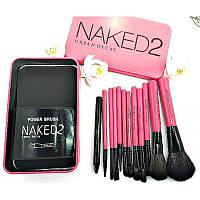 Кисти для макияжа NAKED 2 - набор из 12 штук