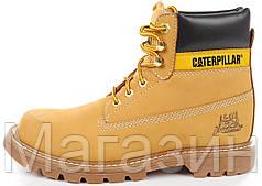 Зимние мужские ботинки Caterpillar Colorado Winter Boots Yellow Катерпиллер Колорадо С МЕХОМ желтые