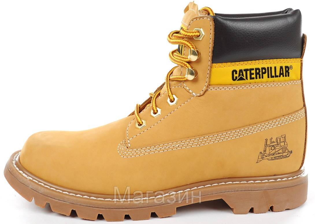 Зимние ботинки Caterpillar Colorado Winter Boots Yellow Катерпиллер Колорадо С МЕХОМ желтые