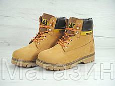 Зимние мужские ботинки Caterpillar Colorado Winter Boots Yellow Катерпиллер Колорадо С МЕХОМ желтые, фото 2