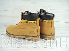 Зимние мужские ботинки Caterpillar Colorado Winter Boots Yellow Катерпиллер Колорадо С МЕХОМ желтые, фото 3