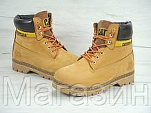 Зимние ботинки Caterpillar Colorado Winter Boots Yellow Катерпиллер Колорадо С МЕХОМ желтые, фото 3