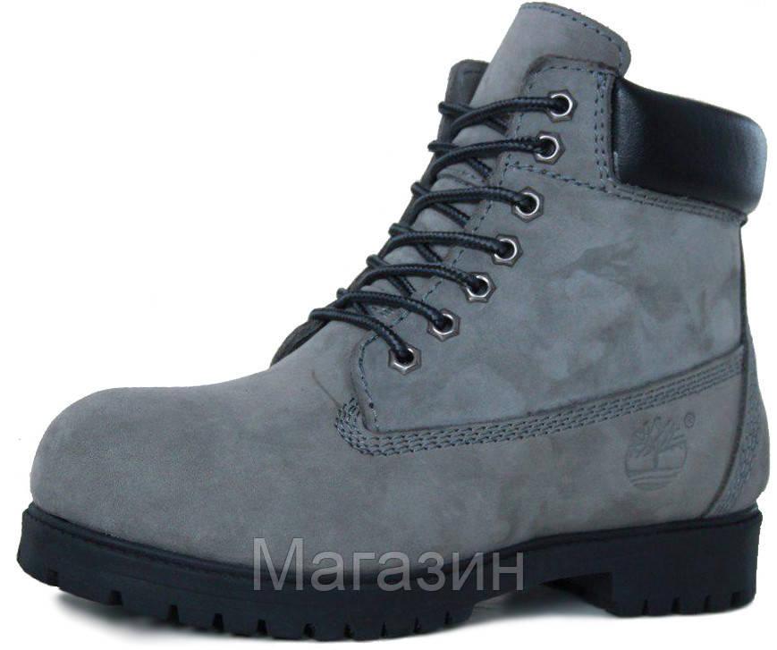 Мужские зимние ботинки Timberland Winter Grey Тимберленды С НАТУРАЛЬНЫМ МЕХОМ серые