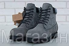 Мужские зимние ботинки Timberland Winter Grey Тимберленды С НАТУРАЛЬНЫМ МЕХОМ серые, фото 3