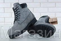 Мужские зимние ботинки Timberland Winter Grey Тимберленды С НАТУРАЛЬНЫМ МЕХОМ серые, фото 2