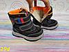 Детские ботинки зима сноубутсы В НАЛИЧИИ ТОЛЬКО 24р, фото 5