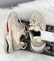 Женские кроссовки Puma Thunder Spectra Whisper White Пума бежевые с белым, фото 2