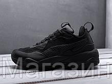 Мужские кроссовки Puma Thunder Spectra Triple Black Пума черные, фото 3