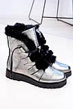Зимние женские ботинки на шнуровке (никель), фото 9