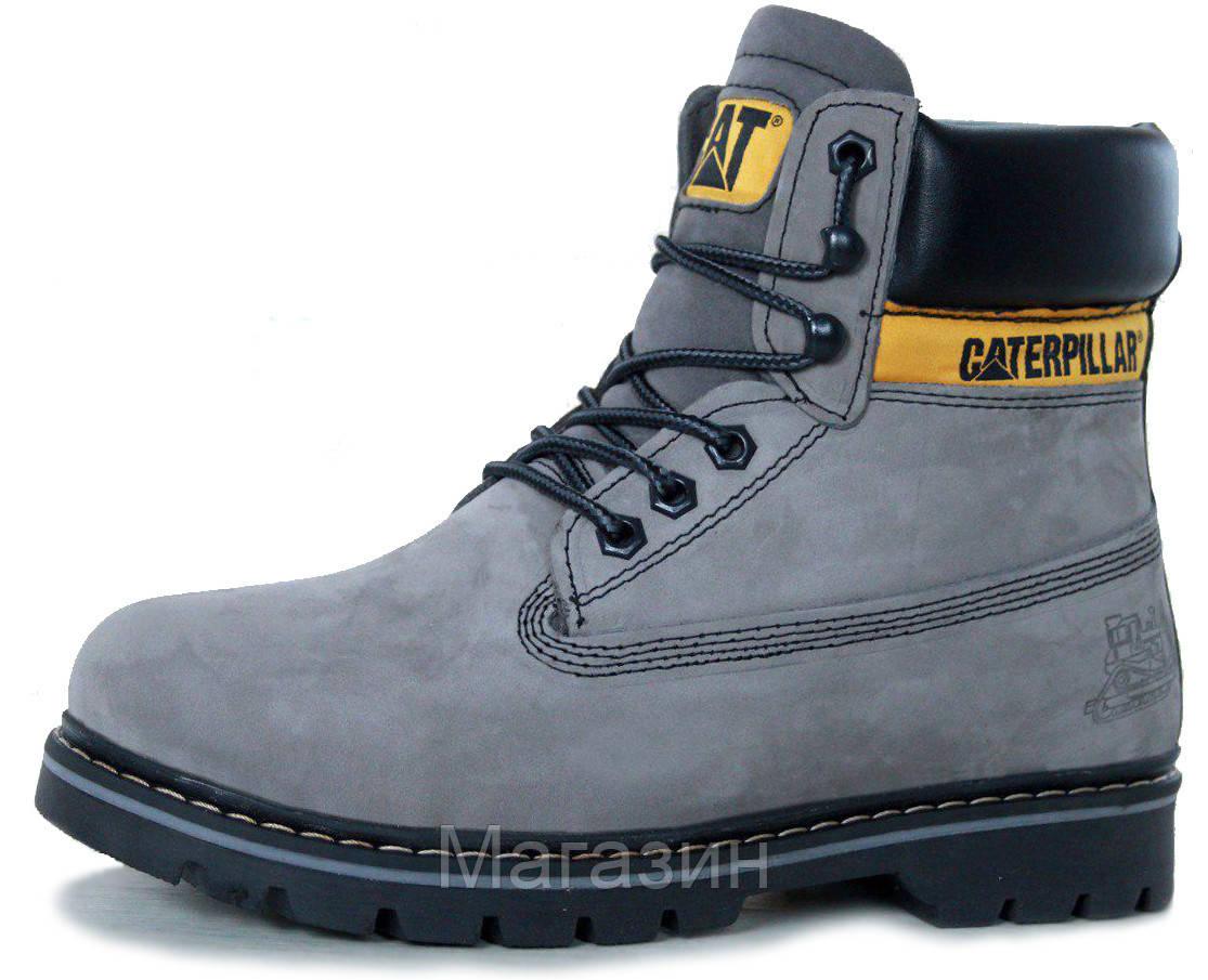 Женские зимние ботинки Caterpillar Colorado Winter Boots Grey Катерпиллер Колорадо С МЕХОМ серые