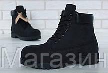 Женские зимние ботинки Timberland Classic 6 inch Winter Black Тимберленд С НАТУРАЛЬНЫМ МЕХОМ черные, фото 3