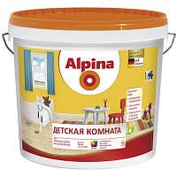 Краска Alpina Для детской комнаты B1 5 л
