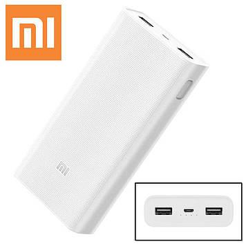 Внешний аккумулятор Xiaomi Mi Power Bank 2C 20000 mAh QC3.0 PLM06ZM Оригинал