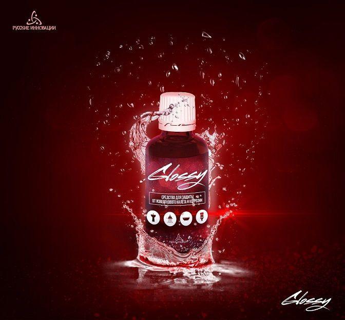 Glossy (Блискучий) – засіб захисту від вапняного нальоту