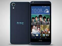 HTC Desire 626 надійшов у продаж за ціною $ 190