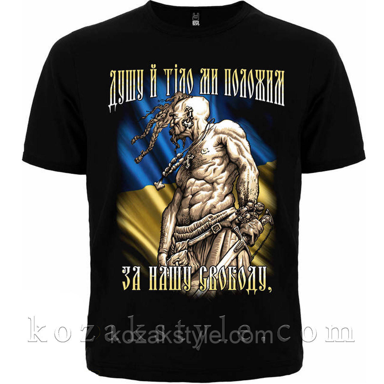Футболка Гімн України