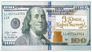 Конверты для денег + подарок