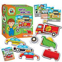 Игра с подвижными деталями Vladi Toys Автомастер (Рус) (VT2109-08)