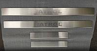 Накладки на пороги Nissan  Patrol IV 1997 4шт. premium