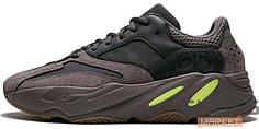 Женские кроссовки Adidas Yeezy 700 Mauve EE9614