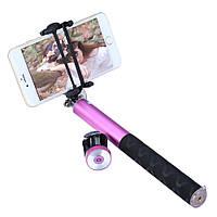 Монопод Noosy BR0802 Pro-2 bluetooth aluminum selfie stick Pink, фото 1