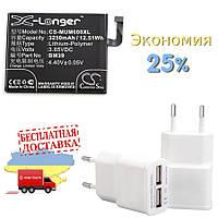 Комплект X-Longer «Аккумулятор+Зарядное» для Xiaomi Mi6 (BM39 3250 mAh; 5V 2A 2USB) Professional Series