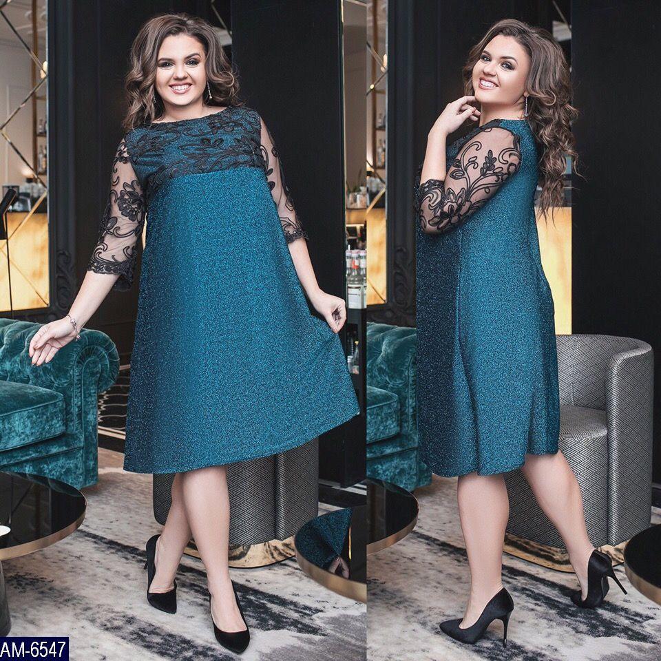 Нарядное расклешенное платье люрекс с кружевами новинка 2019 фабрика  Украина королевский размер 48-58 a337c459453