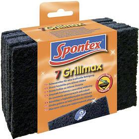 Губка для гриля Spontex Grillmax жесткая 7 шт