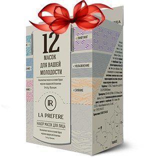 La Prefere (Ла Префере) маски от морщин (набор из 12 шт)