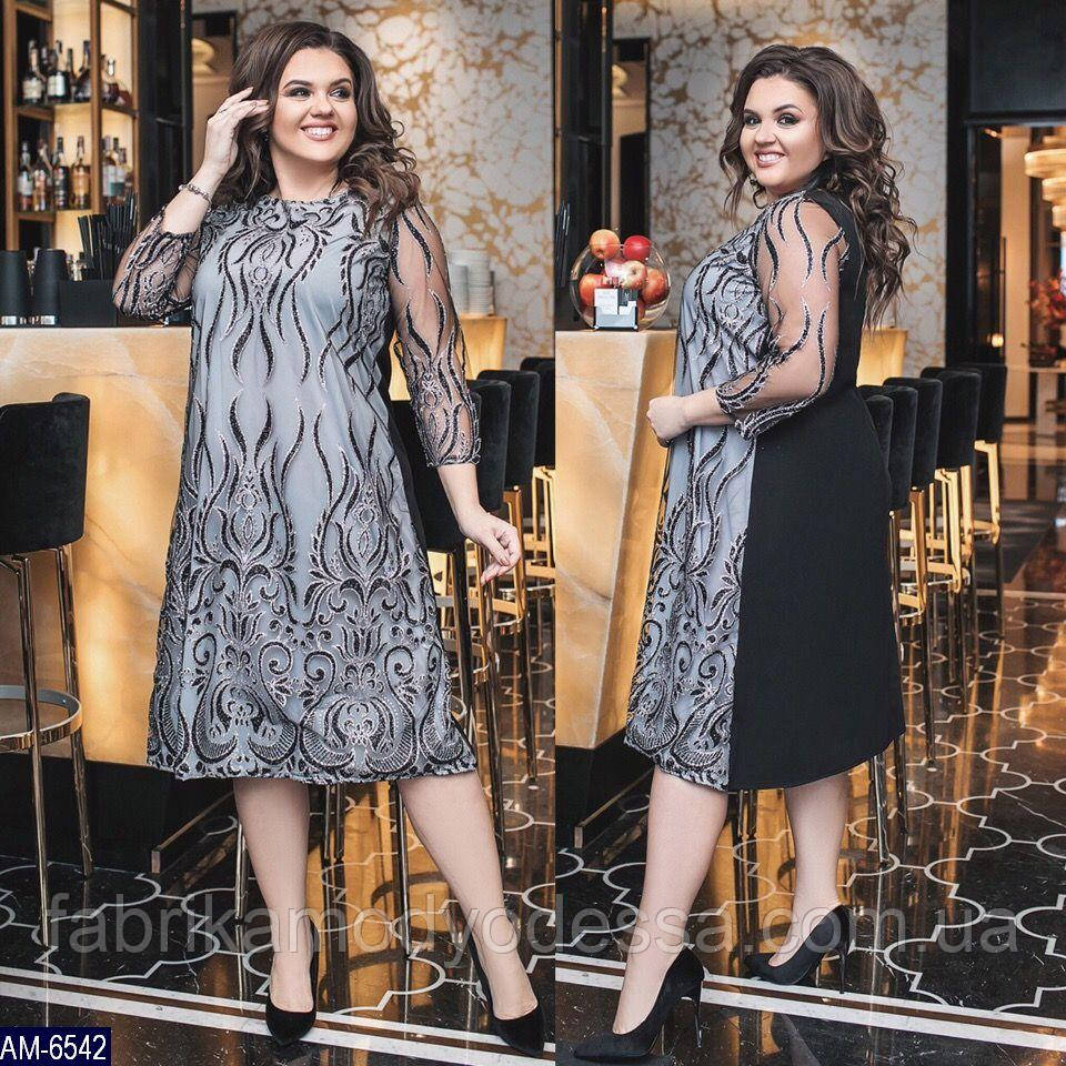Нарядное праздничное платье новинка 2019 фабрика Украина королевский размер  48-58 507b1e7f557