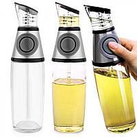 Бутылка дозатор для масла стекло