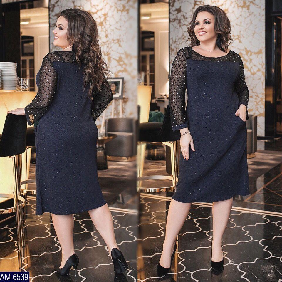 Нарядное облегающее платье с кружевами новинка 2019 фабрика Украина королевский  размер 48-58 feeb9ad0e6f